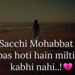Sachi Mohabbat – Hindi Broken heart quote