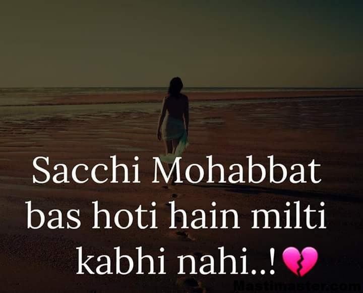 Heart Touching Status Lines Quote