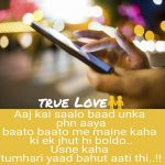 Heart touching Hindi Shayari  Pic