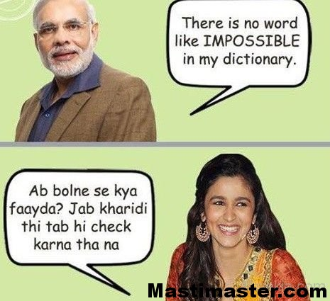 Alia Bhatt Jokes