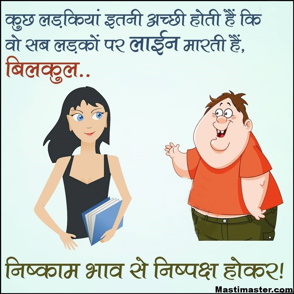 Funny Cartoon Photo for Facebook