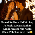 Hindi Shayari Pic for Lover