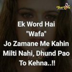 Hindi Sad line for Lover