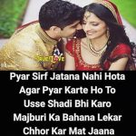 Love Hindi Shayari