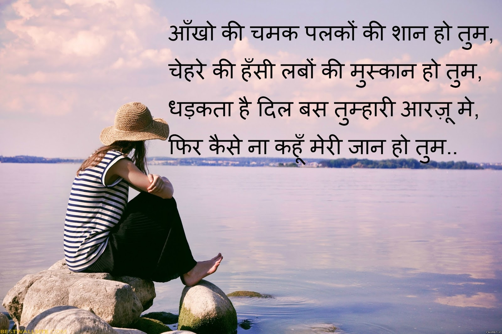 true quotes about life and love in hindi