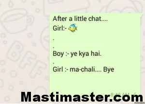 Funny chat with Girl Photo