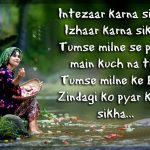 Facebook Love Shayari Picture