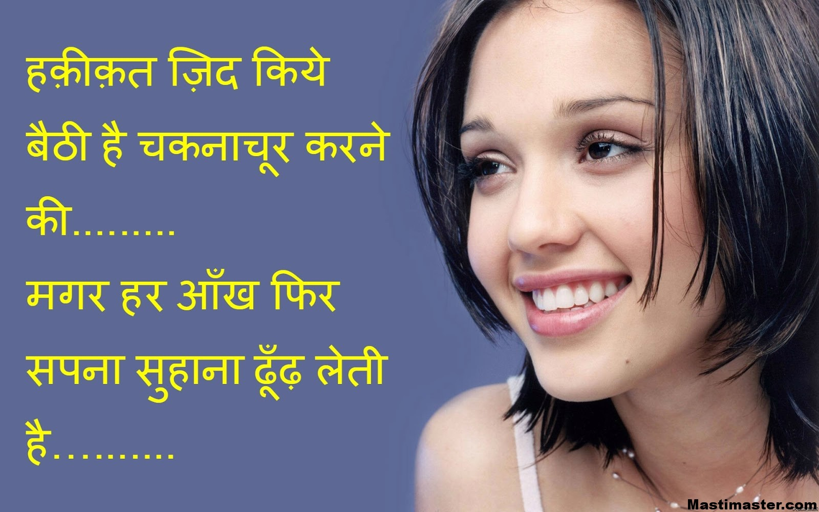 Facebook Sad Shayari Picture