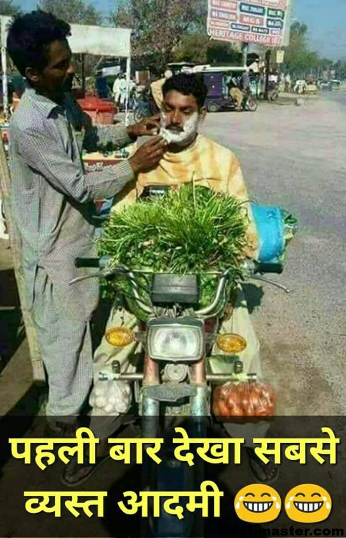 India Funny people photo
