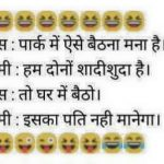 Husband Wife Funny Photo for WhatsApp