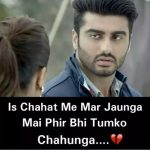 Is Chahat Me Mar Jaunga – Hindi Love Shayari