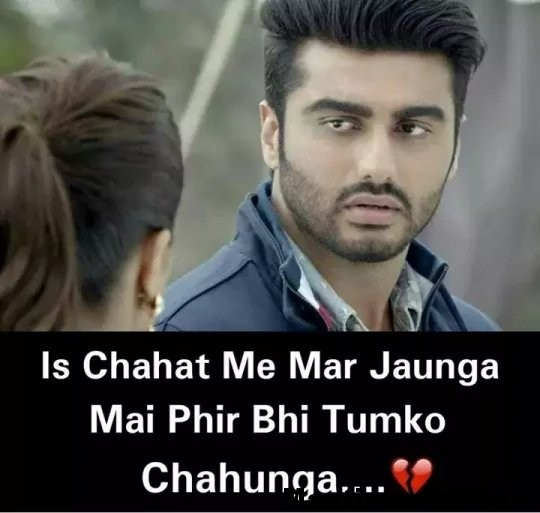 hindi love shayari   mastimaster