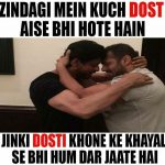 Friendship quote in Hindi for Whatsapp