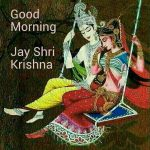 Good Morning Pic – Jai Shri Krishna