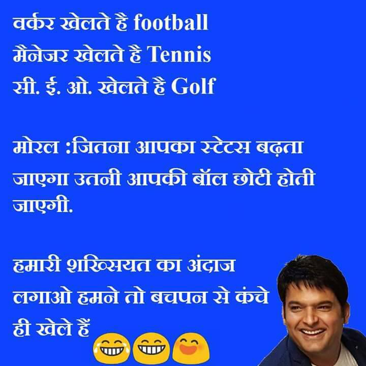 Funny Photo for WhatsApp Group