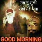 Sab Nu Sukhi – Good Morning Photo for WhatsApp