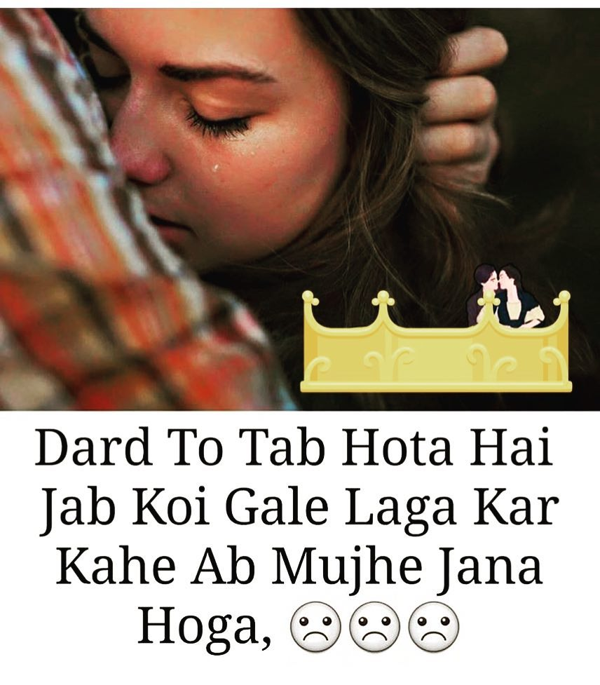 Image Result For Inspirational Quotes N Hindi