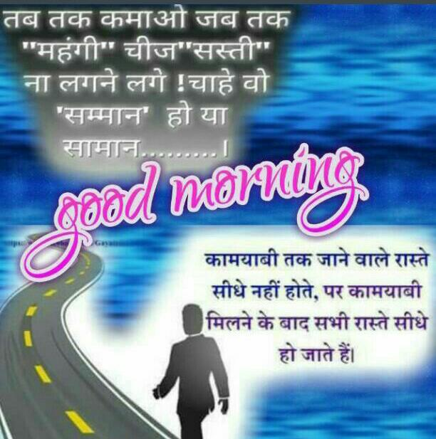 Whatsapp Good Morning Love Images: Good Morning Images For WhatsApp