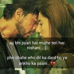 Aaj bhi pyar hai mujhe teri har nishani – Hindi Shayari Photo