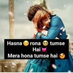 Hasna Rona Tumse Hai – Hindi Shayari Photo for WhatsApp