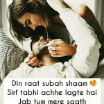 Din Raat Subah Sham – Hindi Shayari Photo
