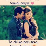 Jab kisi ko chahne ka Sawal aaye – Hindi Love Shayari Photo