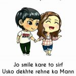That one person – Love photo for Couple