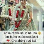 Hindi Wedding Photo for WhatsApp