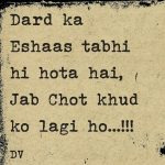 Dard ka Ehasa – Hindi Paidful Love Message