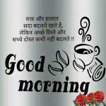 Waqt Aur Halat – Hindi Good Morning Shayri for WhatsApp