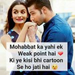 Mohabbat ka yehi ek week point – Funny Photo for Lover