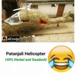 Patanjali Funny Product Image