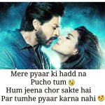 Mere Pyaar ki Hadd na pucho tum – Hindi Love Shayari Photo