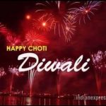 Happy Diwali Photo for WhatsApp