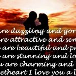 Sweet, Romantic & Beautiful Love Pic For Her