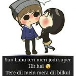 Sun Babu teri meri jodi super – Hindi love Shayri Pic