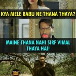 Ajay Devgan Vimal Pan Masala Funny photo