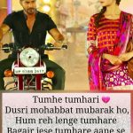 Tumhe Tumhari – Hindi Love Shayari