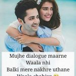 Mujhe Dialogue Maarne – Hindi Shayari Photo