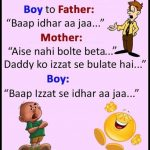 Boy to Father – Hindi Funny Joke