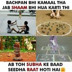 Bachpan Ki Yaadein Photo for WhatsApp