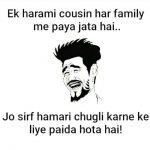Ek Harami Cousin – Funny Photo for WhatsApp