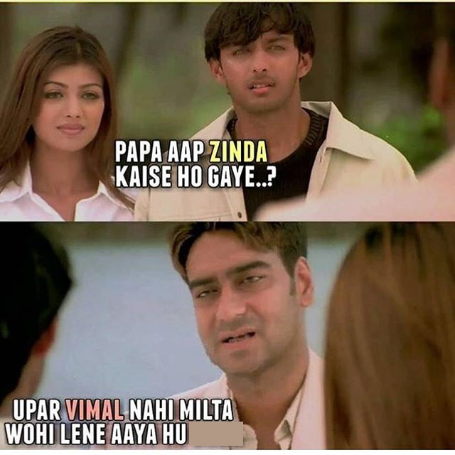 Ajay Devgan Funny Photo