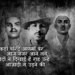 Bhagat Singh – The REAL HERO – Bhagat Singh Hindi Quotes