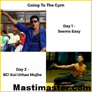 Going to Gym – Gym Funny Photo