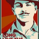 Bhagat Singh Quotes – Bhagat Singh 23 March Quotes