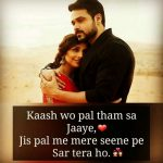 Kaash Wo Pal – Hindi Shayari Pic