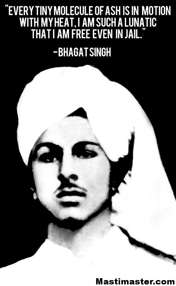 Bhagat Singh Hindi Photo