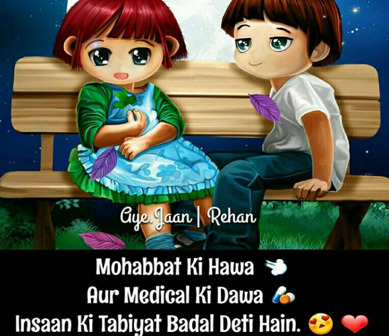 Cartoon Image With Shayari
