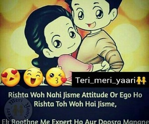 Cartoon Photo with Shayari